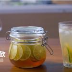 蜂蜜檸檬水  排毒養顏又瘦身(視頻)