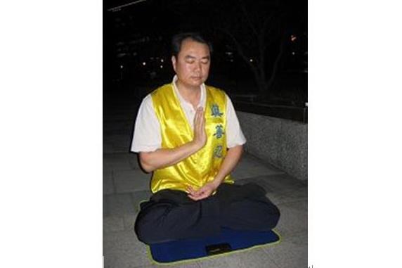 奉命調查法輪功 竟成修煉人(圖)