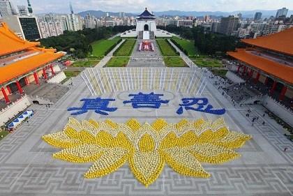 """二零一零年十一月二十七日,五千多名台湾法轮功学员在台北自由广场,排出立体莲花图形,映衬宝蓝的""""真善忍""""三个大字。 (明慧图片)"""