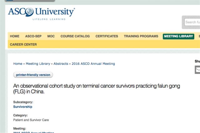 法輪功延長癌患生命論文為何被美腫瘤學會收錄?(組圖)