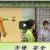 中医也有CPR急救术!而且还超有效(视频)