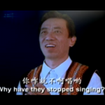 「中国歌王」关贵敏是如何战胜肝硬化?